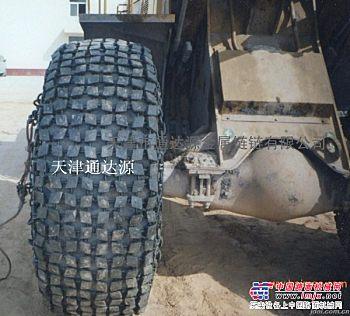 山工50装载机轮胎保护链-陕西23.5-25轮胎保护链