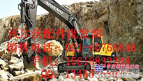 供应沃尔沃挖掘机显示屏,沃尔沃挖掘机油缸
