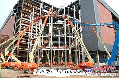 上海出租28M自行高空车 上海出租JLG直臂曲臂高空车升降机