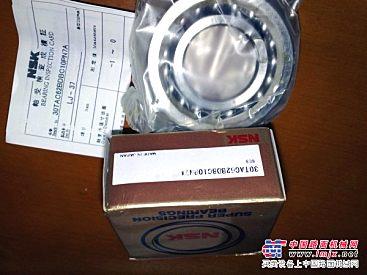 供应NUP2211ET轴承nsk轴承代理商