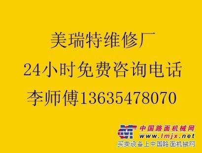 维修襄樊修理日立挖掘机,ZX200铲斗斗齿磨损