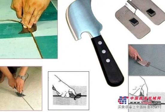 塑料地板焊接配件:月牙刀,硅胶压轮,手工开槽刀