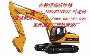 挖掘机修理,挖掘机破碎锤维修,挖掘机液压系统过热