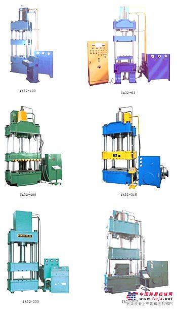 北京维修液压机,专业维修液压机