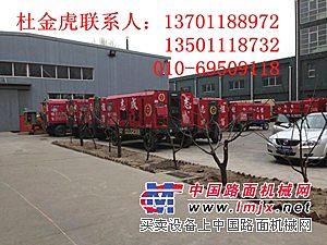 北京租赁出租螺杆移动式柴油空压机,出租空气压缩机,电动空压机