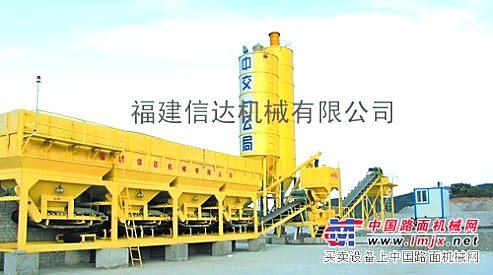 供应稳定土厂拌设备