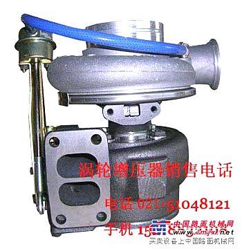 供应摊铺机用增压器-装载机用增压器