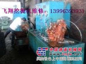 挖掘机液压泵的维修具体操作