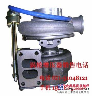 供应水泥搅拌车涡轮增压器-卡车涡轮增压器