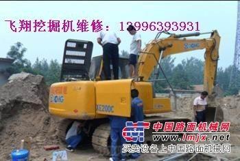挖掘机憋机维修