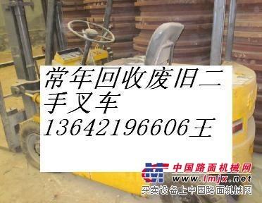 苏州二手叉车买卖,南通二手叉车买卖,扬州二手叉车出售,回收