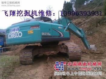 修理神钢挖掘机旋转不能刹车,憋车