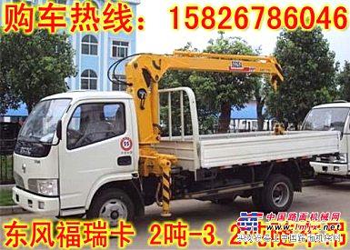 3.2吨随车吊多少钱|3.2吨随车起重运输车厂家