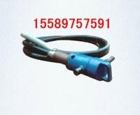 供应FRZ-50风动混凝土振动器 矿用风动振动器
