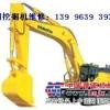 遵义修理小松挖掘机抬大臂,小臂会自动掉速至熄火 飞翔挖机维修