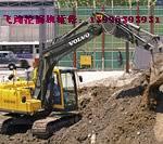 绵阳沃尔沃挖掘机行走跑偏严重怎么办?