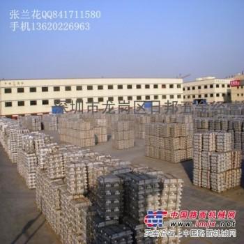 合肥AlZn4Mg1.78Mn铸造铝锭批发商