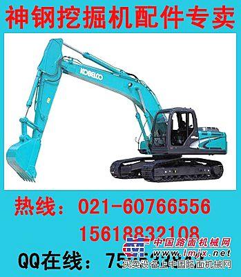 供应神钢200-8-6E挖掘机涡轮增压器