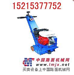 供应HQS500A型混凝土路面切割机