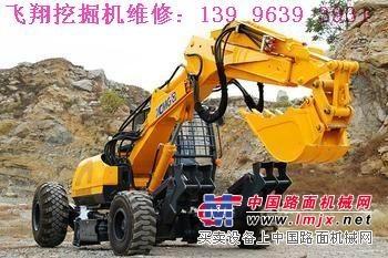 小松挖掘机维修 专业修理各种挖掘机