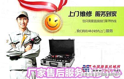 售后)九江荣事达洗衣机售后服务中心电话 机械维修