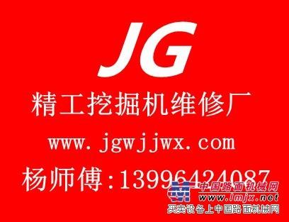 武汉加藤HD1023挖掘机液压马达转速不够维修-精工维修厂