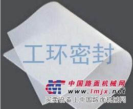 硅橡胶板|卫生级密封板|供应广东广州南昌合肥