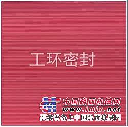绝缘抗静电胶板|供应广东广州东莞深圳四川青岛