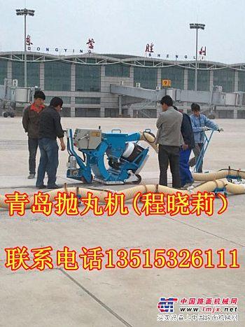 供应抛丸机钢铁表面处理 京沪高速铁路桥面路面抛丸机
