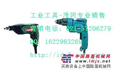 供应博世12-2Professional充电式电钻/起子机