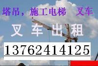 衡阳出租叉车,衡阳二手叉车买卖,衡阳叉车租赁