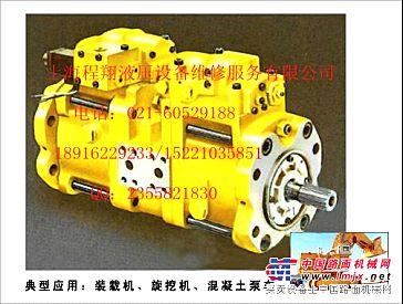 维修川崎K3V系列高压柱塞泵
