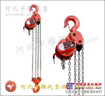 供应建筑爬架电动葫芦|爬架电动葫芦厂家直销