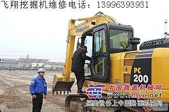 丽江哪里有维修小松挖掘机行走无力而且黑烟特别大的修理厂