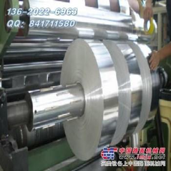 MB4镁合金板,高强度低密度MB4镁合金板批发