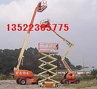 北京出租高空作业车,北京出租升降机,北京出租升降平台租赁
