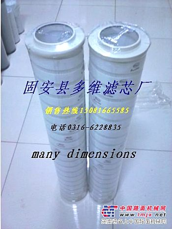 供应HC6500FKP26H/HC6500FKN26H