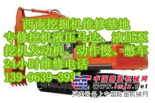 供应云南挖掘机维修修理日立挖机机油压力低怎么办