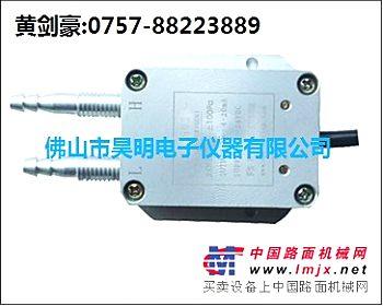 气管压差传感器,室内与大气压差传感器,微差压测量变送器