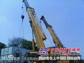 北京通州区叉车出租,吊车出租13426066286