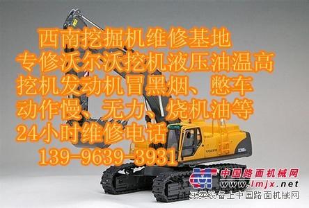 四川挖掘机维修南充晏家哪里有修理挖掘机无力的维修厂
