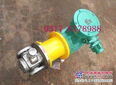 磁力圆弧泵不锈钢磁力泵齿轮磁力泵何氏制造