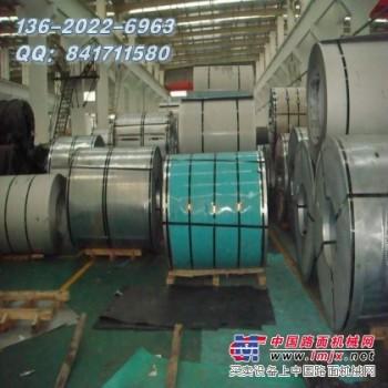 供应17CR3合金结构钢钢板抗拉强度及17CR3硬度