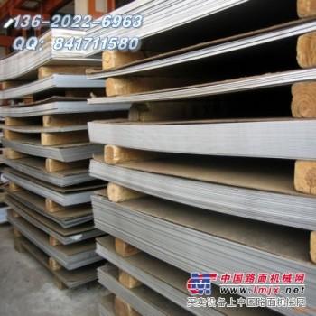 1.7016合结钢|1.7016德国进口圆钢1.7016钢材