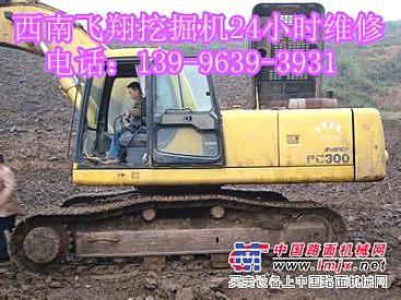 供应陇南挖掘机维修厂修理小松挖掘机整机动作慢无力