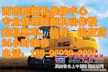 供应绥宁住友280-7挖掘机旋转马达漏油该怎么检测维修