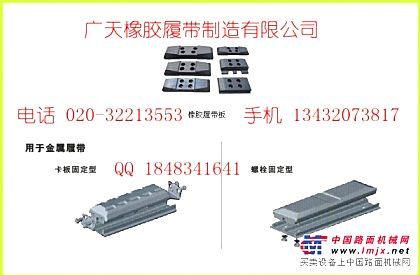 供应大宇DH120橡胶块