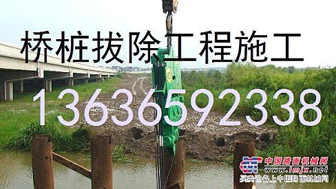上海奉贤区压路机出租,上海拔桩专业水泥方桩拔除清障施工