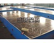 供应江苏铸铁划线平板