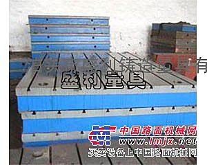 供应HT200-300 T型槽铸铁平板